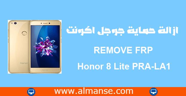 REMOVE FRP Honor 8 Lite PRA-LA1