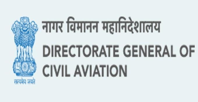 DGCA Recruitment 2020 Flight Operations Inspector – 26 Posts dgca.gov.in Last Date 06-01-2021