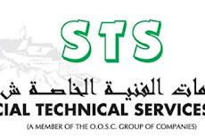 مجموعة STSOMAN – وظائف شاغرة