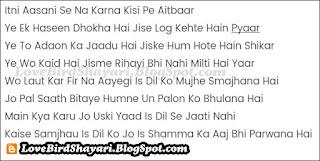 Dhoka Shayari Pyaar Dhoka hai mere Yaar Shayari in Hindi Image.jpg