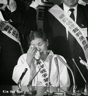 """Former Korean """"comfort woman"""" Kim Hak-sun s, haring her story in 1991The Comfort Women of the Imperial Japanese Army"""