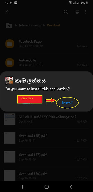 Your Choice Way App Install