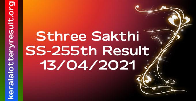 Sthree Sakthi SS 256 Lottery Result 13-04-2021