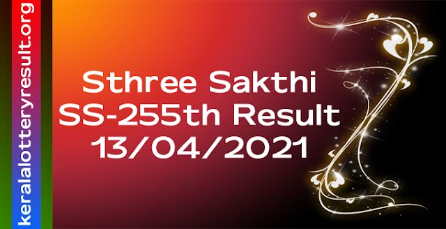 Sthree Sakthi SS 256 Lottery Result 13-04-2021