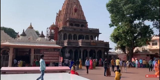Film Shooting In Ujjain  | महाँकाल मंदिर में होगी शूटिंग | परेश रावल और अक्षय कुमार आएंगे |