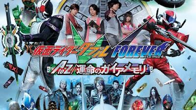 Kamen Rider W/ A To Z The Gaia Memories Of Fate