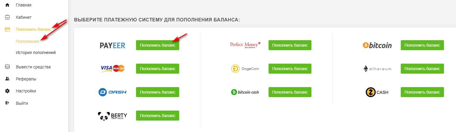 Создание депозита в Banks24