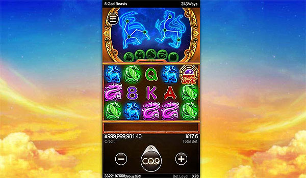Main Gratis Slot Indonesia - 5 God Beasts (CQ9 Gaming)
