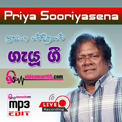 PRIYA LIVE COLLECTION