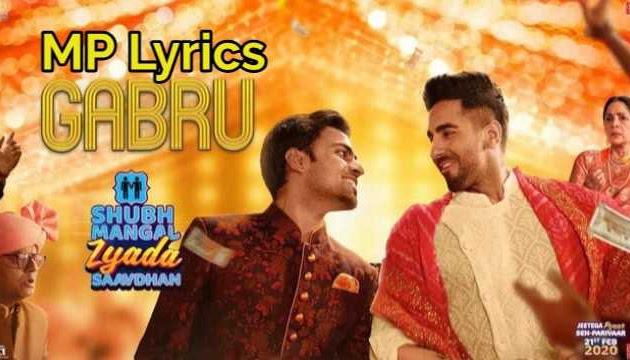 Gabru Romy Song (Shubh Mangal Zyada Saavdhan)