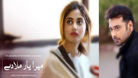 New Pakistani Songs 2016 Mera Yaar Mila Dey By Waqar Ali And Rahat Fateh Ali Khan