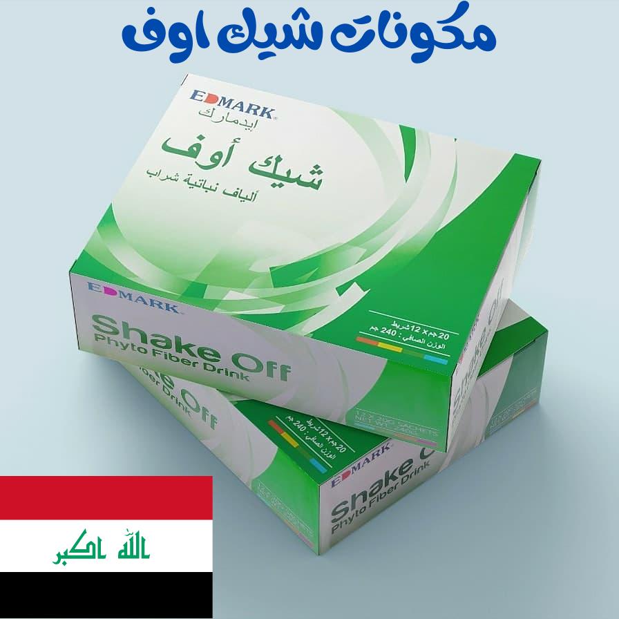 مكونات شيك اوف العراق