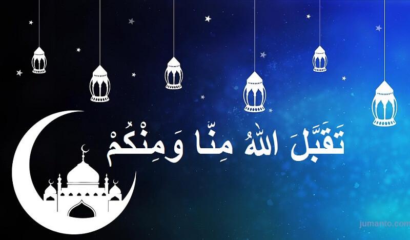 gambar Taqabbalallahu Minna Waminkum Tulisan Arab, Jawaban, dan Artinya