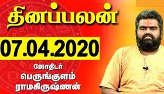 Raasi Palan 07-04-2020 | Dhina Palan | Astrology | Tamil Horoscope