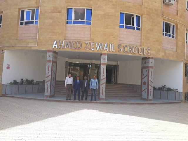 وكيل المديرية يزور مدرسة زويل الخاصة