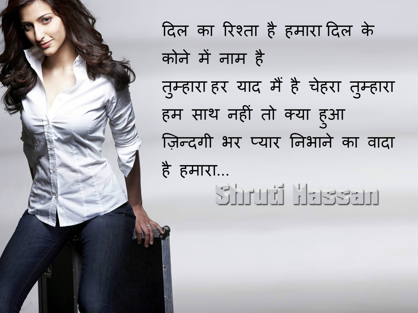 Wallpaper download love shayri - Free Shayari Android Mobile Sms Hindi Shayari Download Mobile Image Hindi Shayari Wallpaper Download Free Hindi Shayari Download Hd Image Love Shayari In