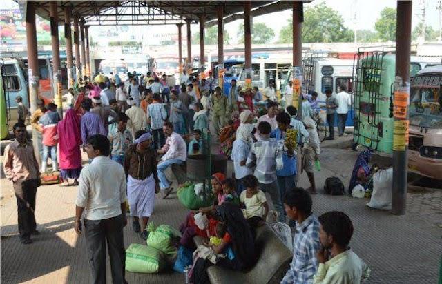 महासमुंद जिले में ग्रामीणों का पलायन रोकने मुहिम तेज ,ग्रामपंचायतों में पलायन पंजी अनिवार्य रूप से संधारित करने कहा गया