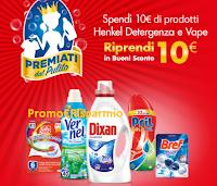 Logo ''Premiati dal Pulito'': ricevi come premio sicuro un carnet di buoni sconto da 10€