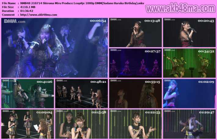 NMB48 210714 Shiroma Miru Produce