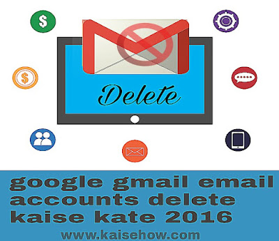 DELETE MY GMAIL ID,HOW TO REMOVE GMAIL GOOGLE
