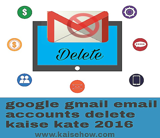 DELETE MY GMAIL ID,HOW TO REMOVE GMAIL GOOGLE,gmail account delete kaise kare
