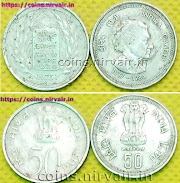 Sale: 50 Paise Indira Gandhi and grow more food commemorative coins of India