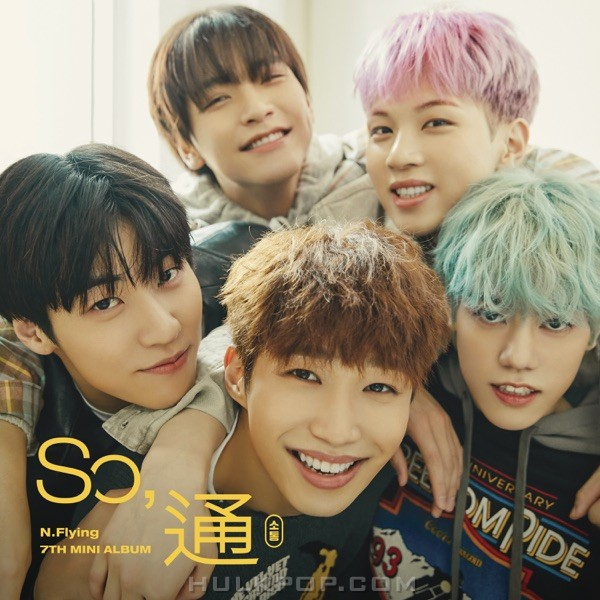 N.Flying – So, 通 (Communication) – EP