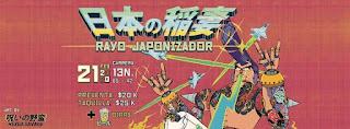 RAYO JAPONIZADOR | Festival de Japón en BOOGALOOP