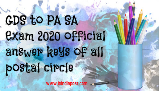 LDCE GDS to PA SA exam 2020 Question papers and official answer key of all Postal Circle
