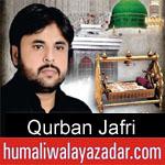 https://www.humaliwalayazadar.com/2012/10/qurban-jaffri-nohay-2003-2013.html