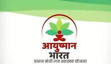 Jhabua News-  जिले में आयुष्मान भारत योजना अंतर्गत 1 लाख 55 हजार 460 हितग्राहियों के कार्ड बने