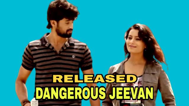 Dangerous Jeevan