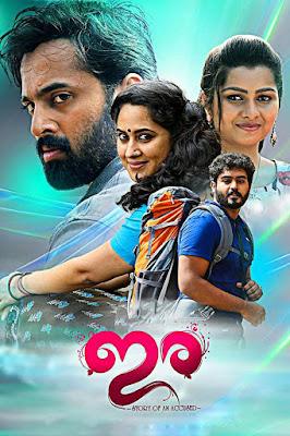 Ira 2018 [Dual Audio] 720p | 480p UnKut HDRip x264 [Hindi – Malayalam] 1.1Gb | 450Mb
