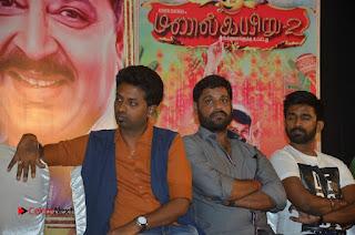 M Kayiru 2 Tamil Movie Press Meet Stills