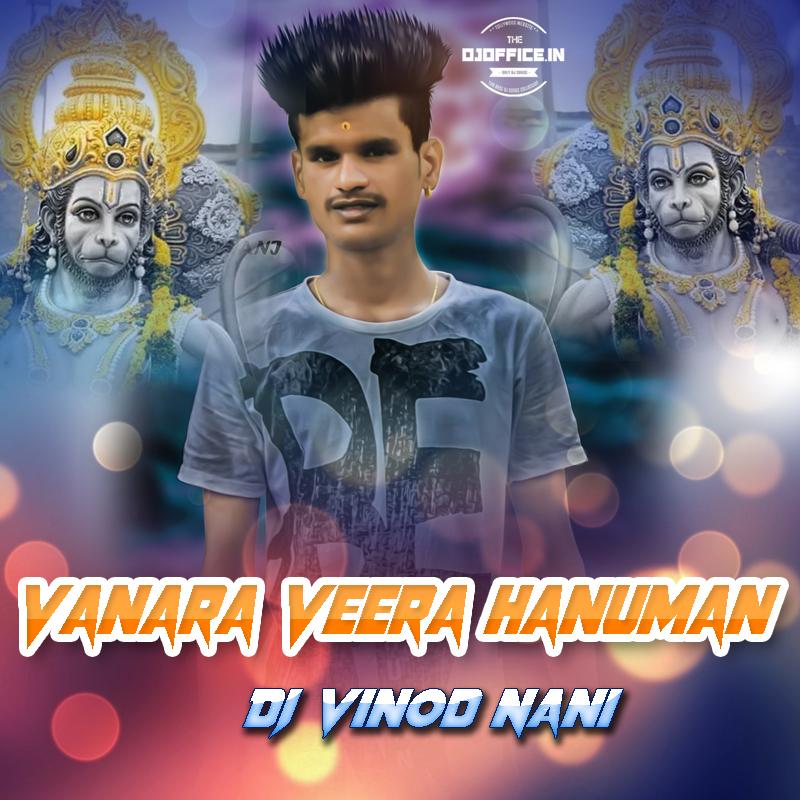 Iam A Rider Dj Mix Song Mp3: Hanuman Dj Song Free MP3 Songs Download