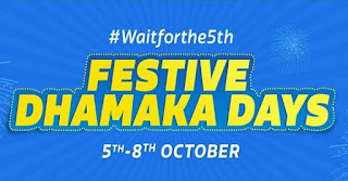 Flipkart Festive Dhamaka Days Sale All Offers, Cashback Deals And Discount tricksstore