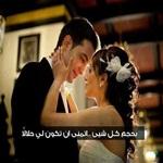 موقع تعارف و زواج