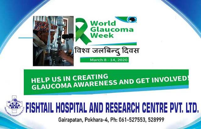 Fishtail hospital eye care