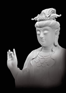 Buddha3 Catalogue 1 Page 030