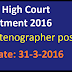 Orissa High Court Recruitment 2016  Apply online for 40 Jr Stenographer posts