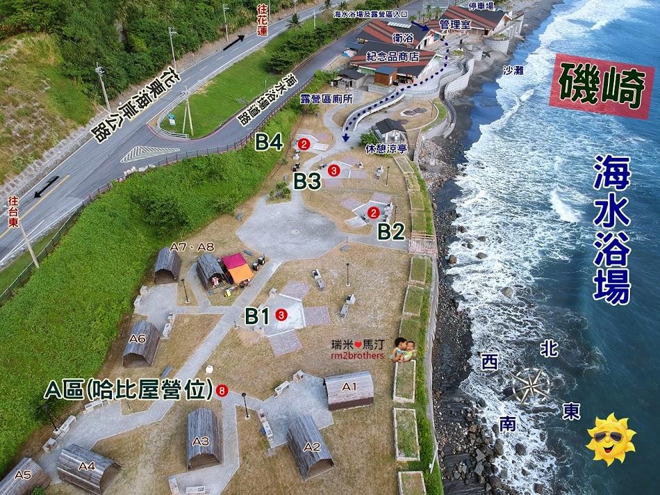 磯崎海水浴場配置圖