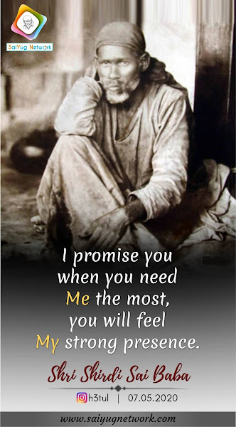Shirdi Sai Baba Blessings - Experiences Part 2920