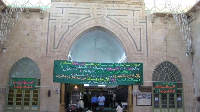 Foto Masjid Al Nuqtah