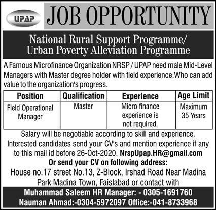 National Rural Support Programme NRSP Job Advertisement in Pakistan