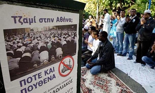ΟΗΕ: Καλεί την Ελλάδα να Προχωρήσει Άμεσα το Τζαμί και το Μουσουλμανικό νεκροταφείο!!!