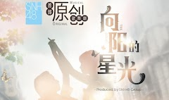 SNH48 Show Musical Theatrical Drama 'The Sunny Star'