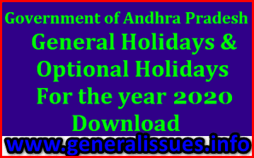 AP_State_General_opetional_holidays_list_20201
