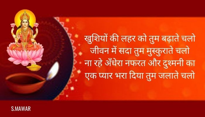Happy-Deepavali (हैप्पी-दीपावली )Hindi-Greeting-Cards