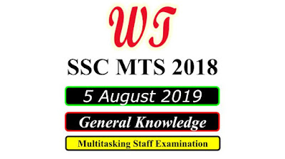 SSC MTS 5 August 2019 All Shifts General Knowledge PDF Download Free