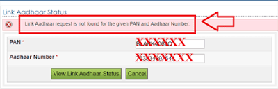 आपका PAN कार्ड Aadhaar से लिंक है या नहीं, इन 5 स्टेप में घर बैठें पता करें